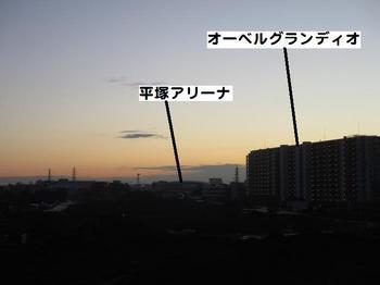 IMG_9056.JPG