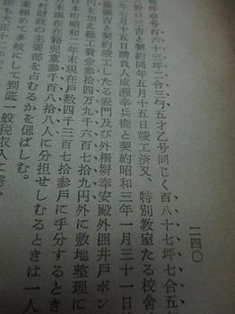 IMG_4443.jpg